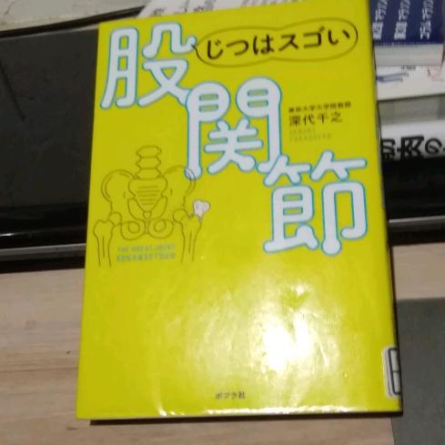 f:id:fuuta09neko:20180630155536j:plain