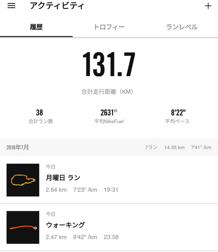 f:id:fuuta09neko:20180710052926p:plain