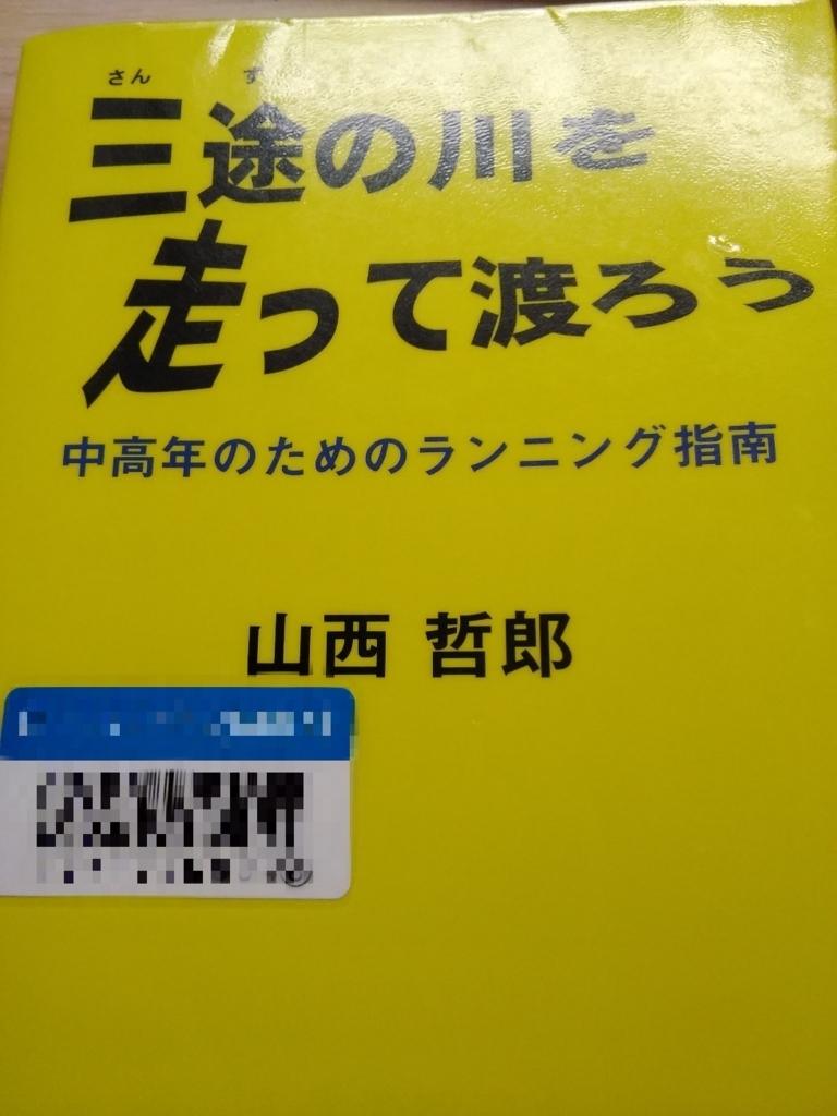 f:id:fuuta09neko:20180714144813j:plain