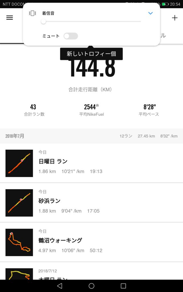 f:id:fuuta09neko:20180716072846p:plain