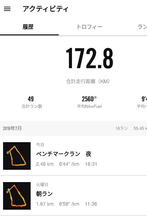 f:id:fuuta09neko:20180725204940p:plain