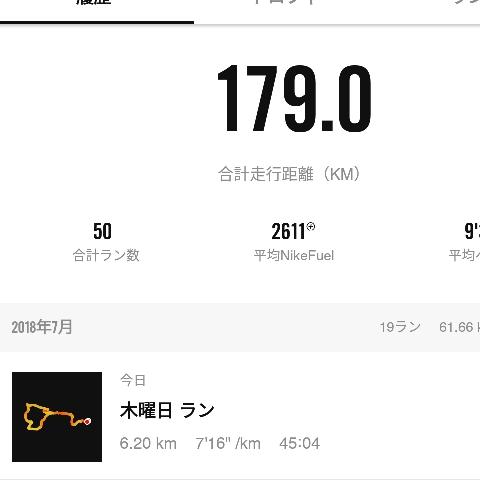 f:id:fuuta09neko:20180726094558p:plain