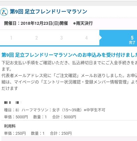 f:id:fuuta09neko:20180802213628j:plain