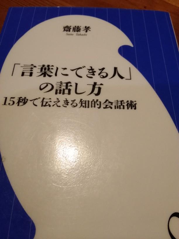 f:id:fuuta09neko:20180809212748j:plain