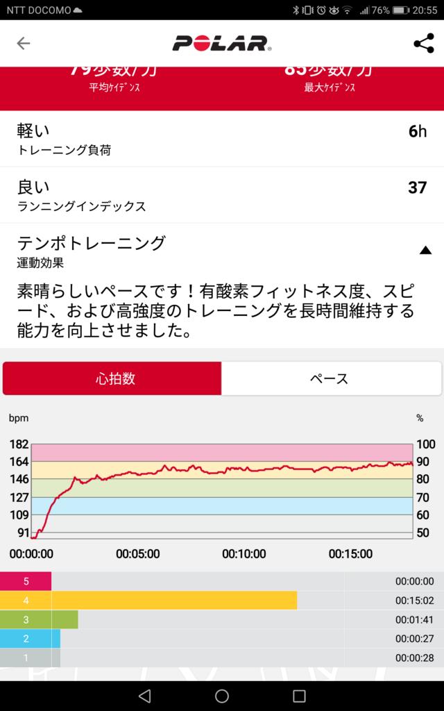 f:id:fuuta09neko:20180829055356p:plain