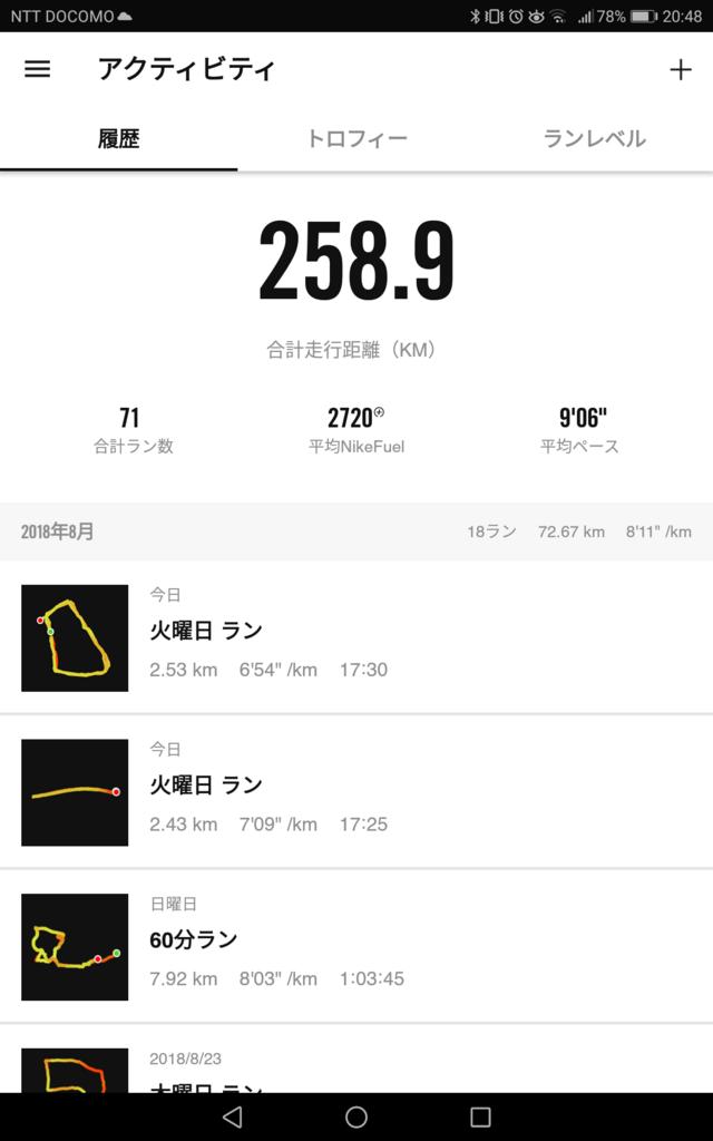 f:id:fuuta09neko:20180829060233p:plain