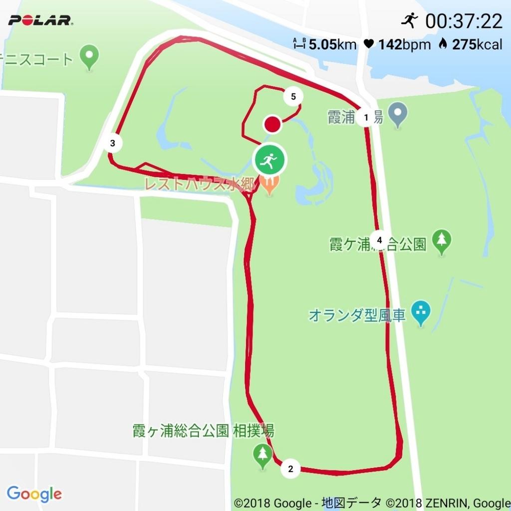 f:id:fuuta09neko:20181104132937j:plain