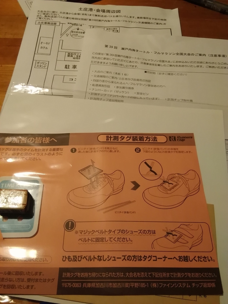 f:id:fuuta09neko:20181110203915j:plain