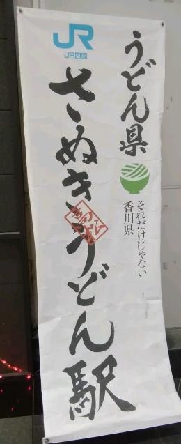f:id:fuuta09neko:20181127225052j:plain