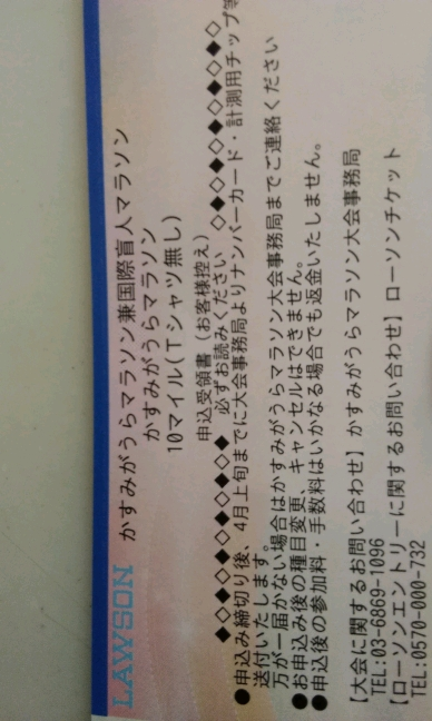 f:id:fuuta09neko:20181205124440j:plain