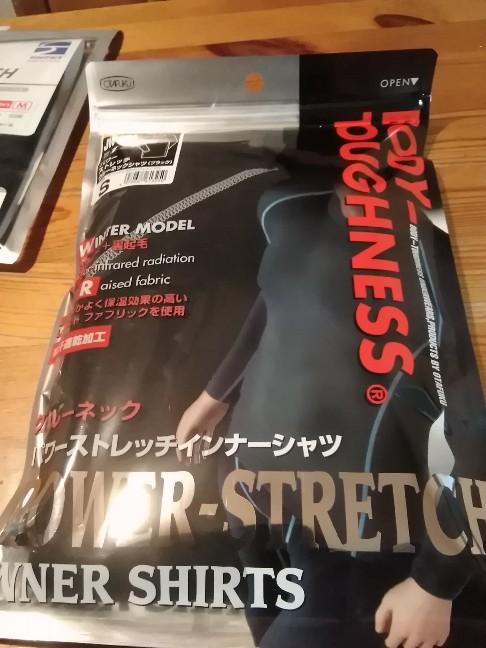 f:id:fuuta09neko:20181221085710j:plain