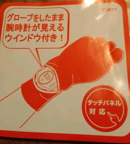 f:id:fuuta09neko:20181226215528j:plain