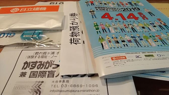 f:id:fuuta09neko:20190330194153j:plain