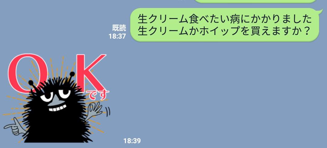 f:id:fuuta09neko:20190625232450j:plain
