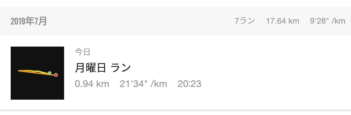 f:id:fuuta09neko:20190709071539j:plain