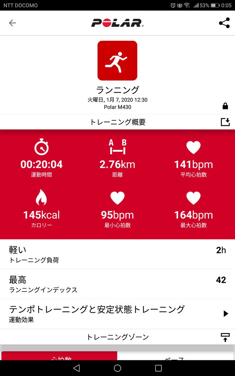f:id:fuuta09neko:20200108070530p:plain