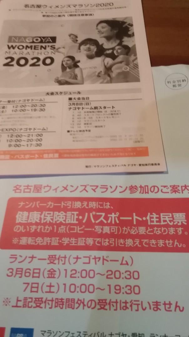 f:id:fuuta09neko:20200212211806j:plain