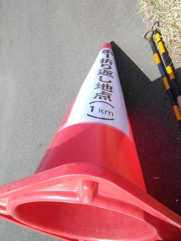 f:id:fuuta09neko:20200225133947j:plain