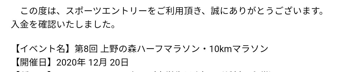 f:id:fuuta09neko:20200920051606p:plain