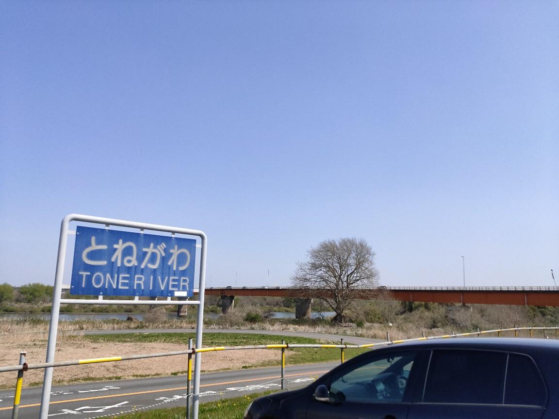 f:id:fuuta09neko:20210328152752j:plain