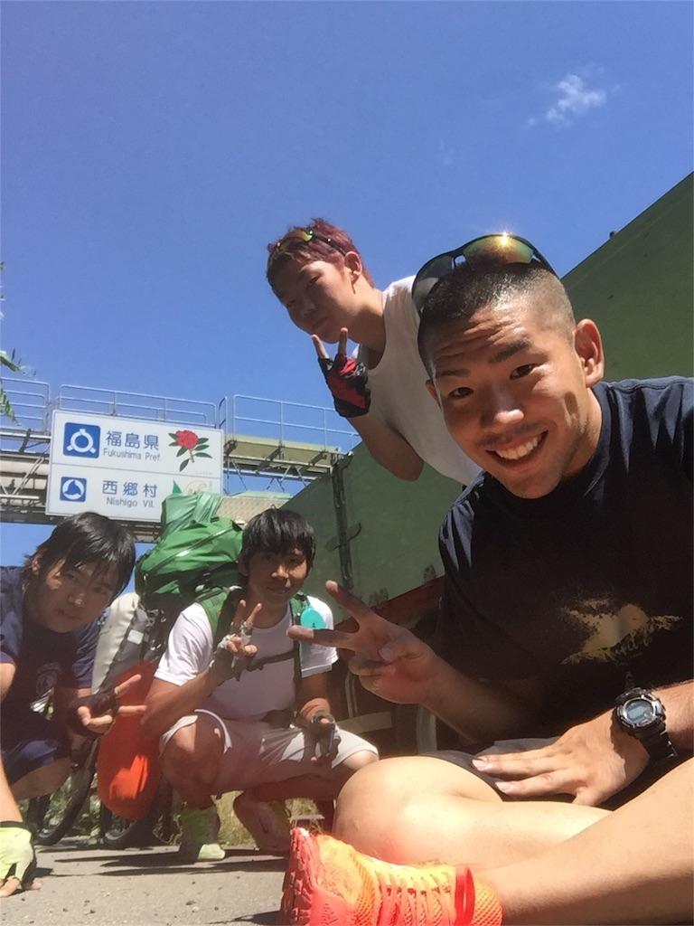 f:id:fuuta111:20160923194545j:image