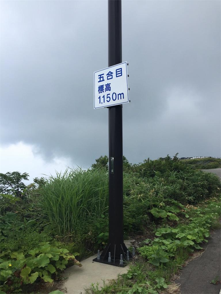 f:id:fuuta111:20160927174302j:image