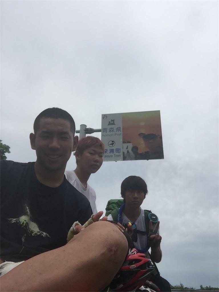 f:id:fuuta111:20170225130856j:image