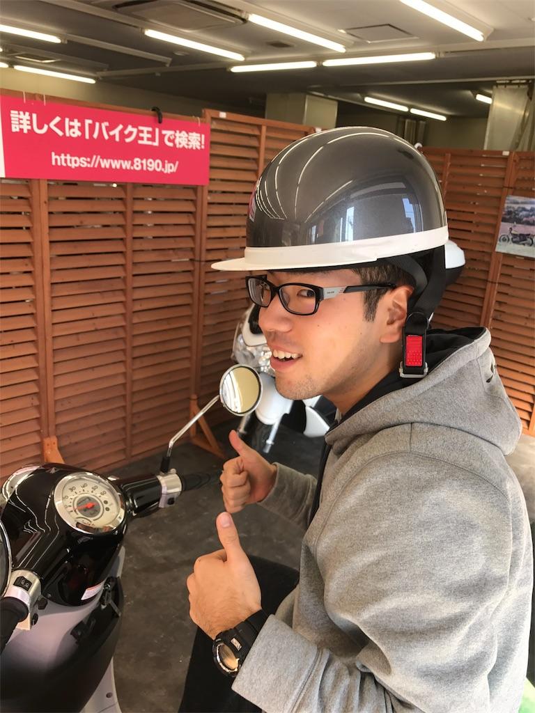 f:id:fuuta111:20170301035215j:image