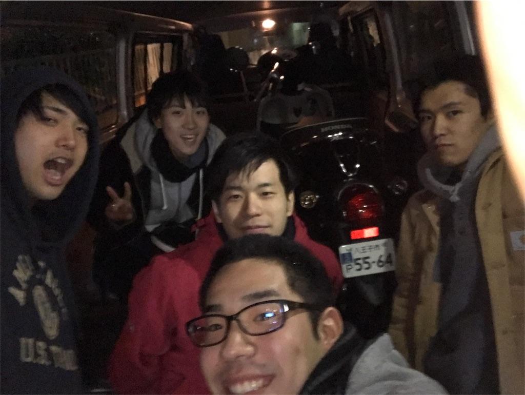 f:id:fuuta111:20170305011028j:image