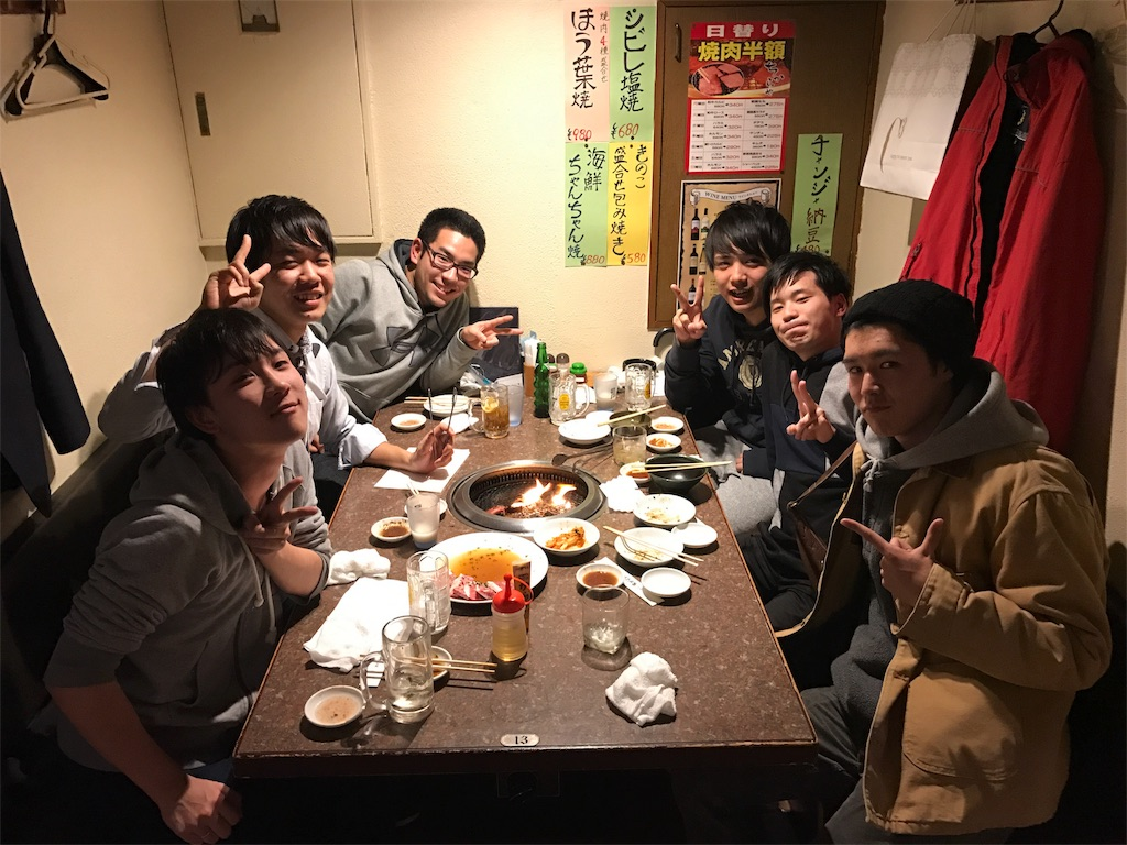 f:id:fuuta111:20170305011353j:image
