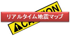 caution-map