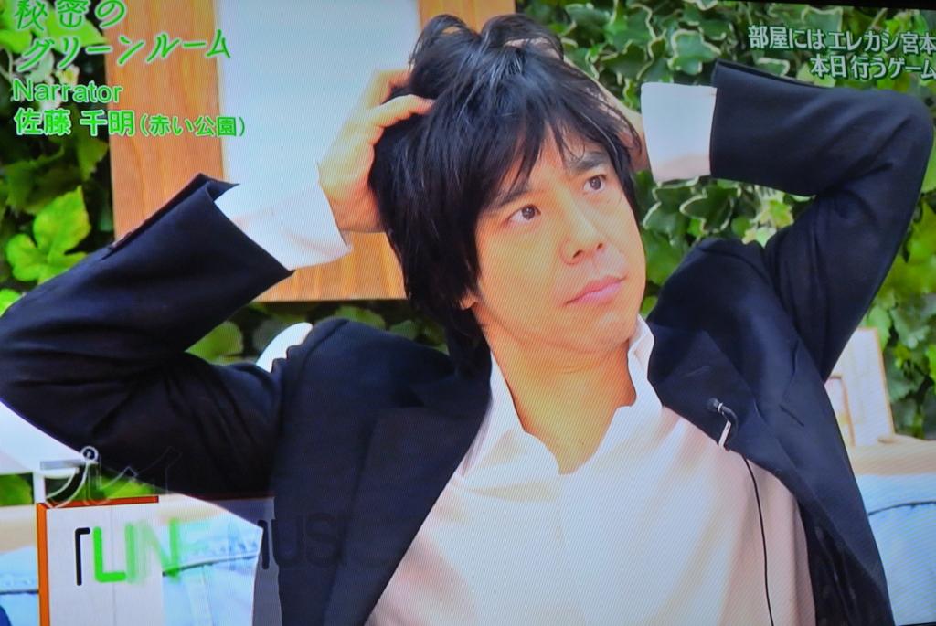 f:id:fuuu50:20160805215621j:plain