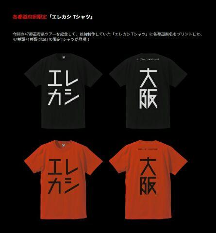 f:id:fuuu50:20170328112002j:plain