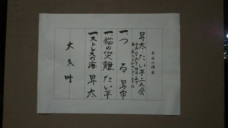 f:id:fuuu50:20170405215751j:plain