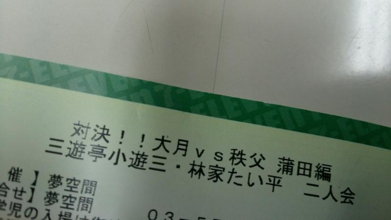 f:id:fuuu50:20170426173127j:plain
