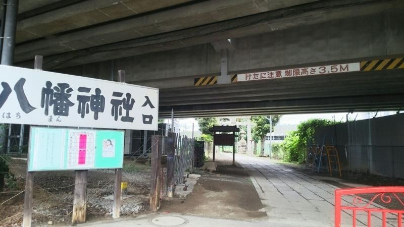 f:id:fuuu50:20170811204442j:plain