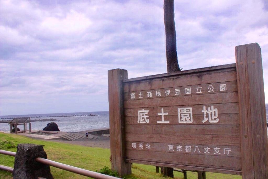 f:id:fuuujikko:20171001134147j:plain