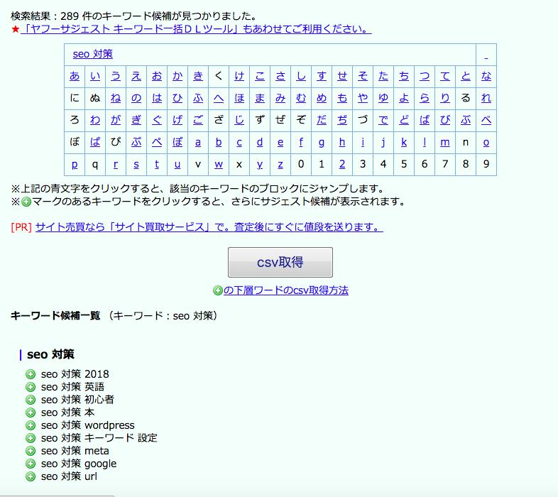 f:id:fuuujikko:20180623132338p:plain