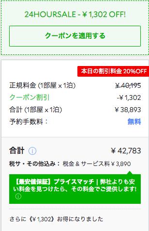 f:id:fuuujikko:20190211004100p:plain