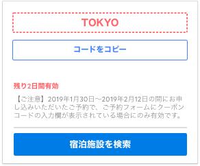 f:id:fuuujikko:20190211005134p:plain