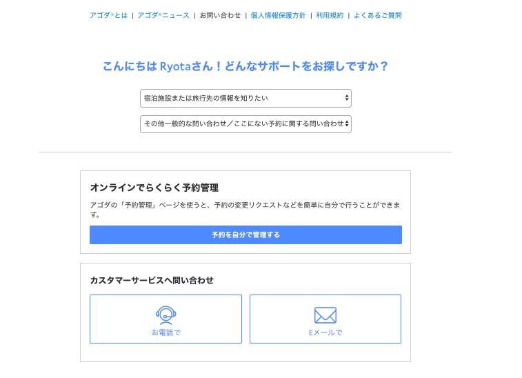 f:id:fuuujikko:20190211204213p:plain