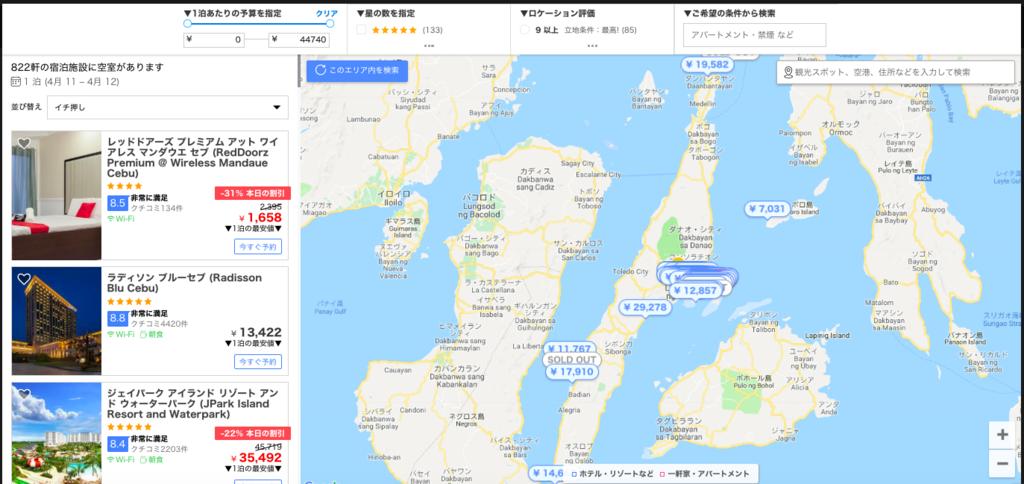 f:id:fuuujikko:20190302112609p:plain