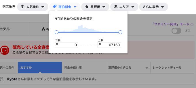 f:id:fuuujikko:20190302114024p:plain