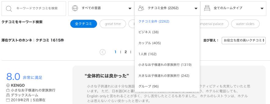 f:id:fuuujikko:20190303155851p:plain