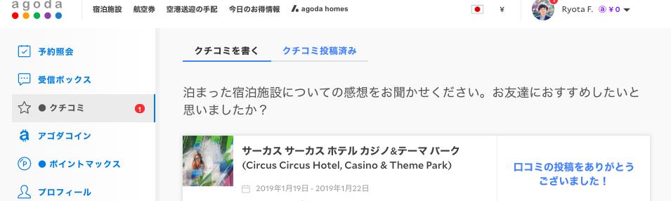 f:id:fuuujikko:20190303161044p:plain