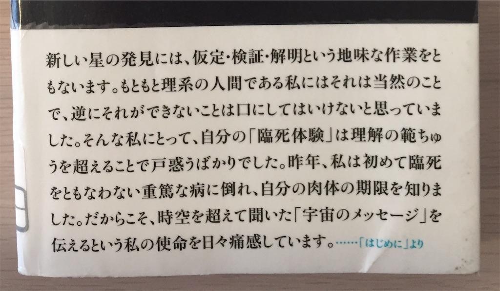 f:id:fuuukuuu:20181127015020j:image