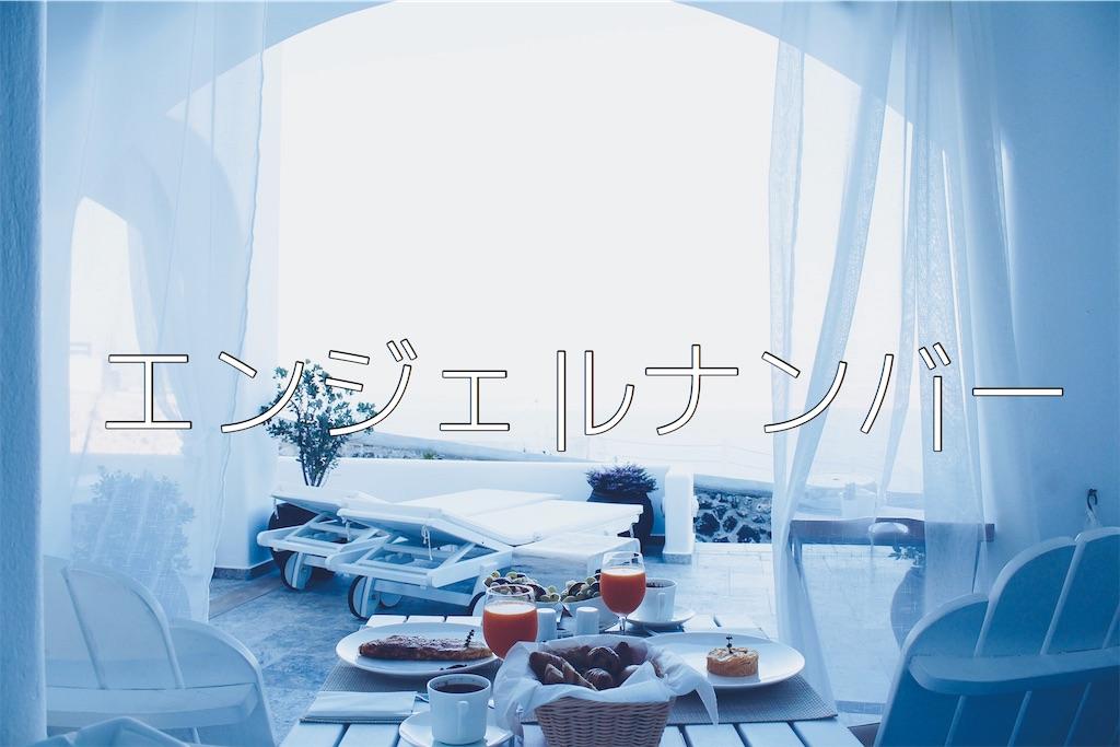 f:id:fuuukuuu:20181202162835j:image