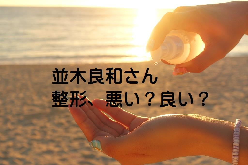 f:id:fuuukuuu:20190620145256j:plain