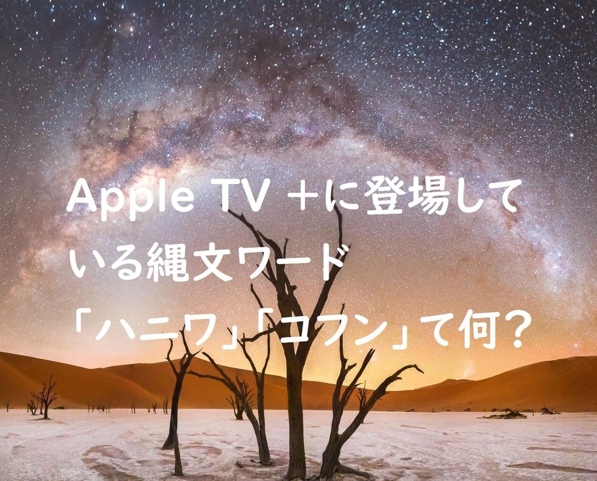 f:id:fuuukuuu:20191102183735j:plain