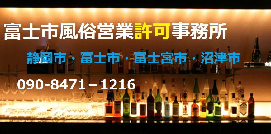 f:id:fuuzoku_kyoka:20170404113326j:plain